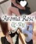 Aroma Rose癒し空間
