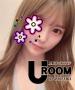U-room~ユールーム~