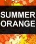 SummerOrange サマーオレンジ