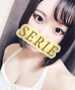 新宿SERIE~セリエ~