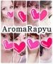 Aroma Rapyu~アロマラピュ~