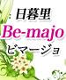 be-majo 〜ビマージョ〜